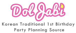 Doljabi - Doljanchi Korean 1st Birthday Party Planning Source