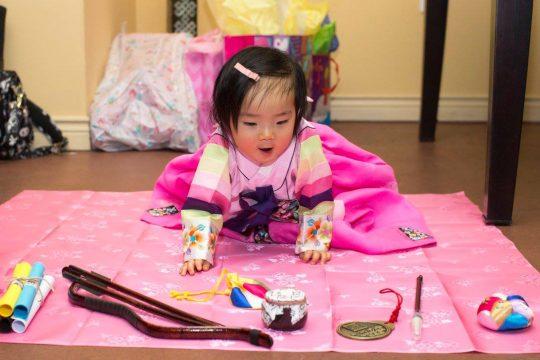 Jin-Ah's 1st Birthday Doljanchi