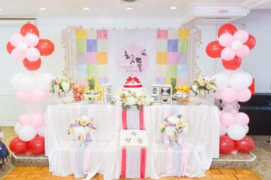 JunMi's Traditional Themed First Birthday Party