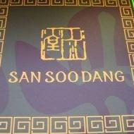 San Soo Dang
