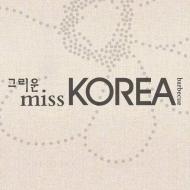 Miss Korea BBQ