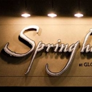 Spring Hall at Global Forum